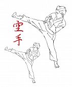 picture of karate-do  - brush painting style illustration of boy doing karate kick wearing ghee - JPG