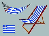 Greece Hammock And Deck Chair Set