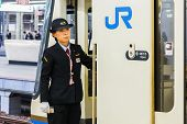 Train Conductor in Kobe