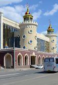 Kazan. Tatarstan State Puppet Theatre