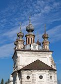 Cathedral Of The Archangel Michael In Yuriev-polsky