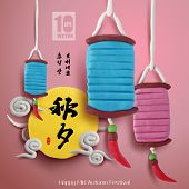 picture of blessing  - Vector Clay Lanterns of Mid Autumn Festival - JPG