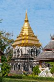 Chiang Mai Elephant Temple
