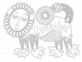 picture of creatures  - black and white unusual fantastic creature in decorative Ukrainian karakoko style for coloring book for adults  - JPG