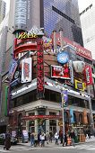 The Hershey's Chocolate World Times Square store in Midtown Manhattan
