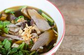 Duck Soup  In Bowl