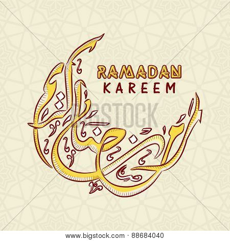 ramadan text Design about the ramadan month featuring elegant illustrated lanterns and the text ramadan kareem purple background with bokeh and lights this is a set of five greeting cards, reading ramadan kareem in gold calligraphy, and english inside each pack comes with assorted colors with a beautiful.
