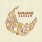 picture of kareem  - Arabic calligraphy of text Ramadan Kareem in moon shape on seamless background for islamic holy month of prayer celebration - JPG