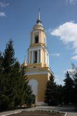 Rússia, Kolomna. Convento de Novo Golutvin campanário no Kremlin de Kolomna.