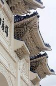 Chiang Kai-shek Memorial Hall, Taipeh