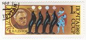 Vladimir Durov, Russian Clown And Trainer On Post Stamp