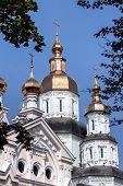 St. Intercession Monastery in Kharkiv, Ukraine