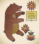 Character of a dancing bear made in a folk cartoon style. Editable vector illustration.