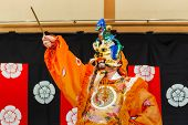 Gagaku Mask Play in Kyoto