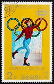 Postage Stamp North Korea 1978 19Th Century Skater