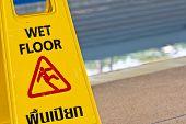 Sign Advising Caution