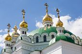 stock photo of kiev  - Kiev Pechersk Lavra or Kyiv Pechersk Lavra  - JPG
