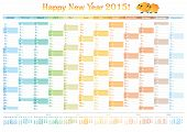 Multicolor 2015 calendar - year of Sheep / Goat