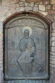 Doorway Orthodox Icon
