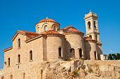 The Greek Orthodox Kirche Panayia Theoskepasti