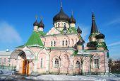 Pokrovsky Monastery In Kiev