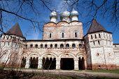 Boris And Gleb Monastery