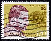 Postage Stamp Yugoslavia 1976 Bora Stankovic, Writer