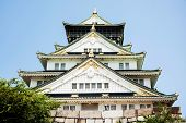 Osaka Castle Front View
