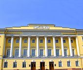 Building The Constitutional Court Of Russia In St. Petersburg