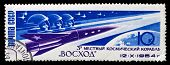 Ussr Stamp, Three-manned Spaceship