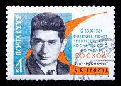 Ussr Stamp, Cosmonaut Yegorov