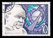 Ussr Stamp, Sculptural Portrait Of S. P. Korolev