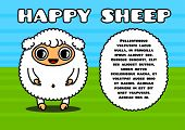 image of kawaii  - Kawaii style card with sheep character on the lawn - JPG