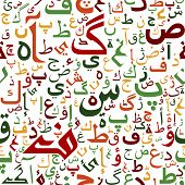 foto of arabic calligraphy  - Arabic seamless pattern with  script in red blue dark purple - JPG