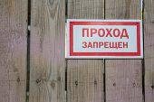 Access Is Fobidden sign