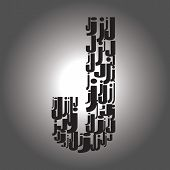 stock photo of letter j  - Abstract Letter J Icon - JPG