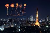 Love Sparkle Fireworks Celebrating Over Tokyo Cityscape At Night