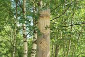 Ancient Wooden Slavic Pagan Idol Of God. Heathen Temple poster