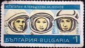 Bulgaria - CIRCA 1965: A stamp printed by Bulgaria shows portrait of Yuri Gagarine, V. Tereshkova