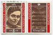 BULGARIA - CIRCA 1983: Postage stamps printed in Bulgaria dedicated to Georgi Atanasov (1882-1931), Bulgarian composer, circa 1983.
