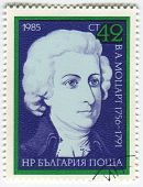 BULGARIA - CIRCA 1985: Postage stamps printed in Bulgaria dedicated to Wolfgang Amadeus Mozart (1756