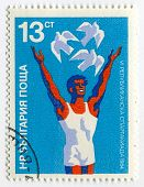 BULGARIA - CIRCA 1984: Postage stamps printed in Bulgaria dedicated to VI Republic Olympic Spartakiad (1984), circa 1984.