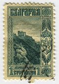 BULGARIA - CIRCA 1915: A stamp printed in Bulgaria shows ruins of Zaren Assen caste, circa 1915.