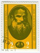 BULGARIA - CIRCA 1978: Postage stamps printed in Bulgaria dedicated to Lev Tolstoy (1828-1910), Russ