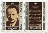 BULGARIA - CIRCA 1983: Postage stamps printed in Bulgaria dedicated to Lyubomir Pipkov (1904-1974),