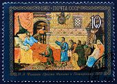 Postage Stamp Russia 1982 Minin's Appeal To Count Posharski