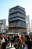 Tokyo -nov 21: Unidentified Tourists Around Asakusa Culture Tourist Center