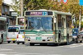 The Kyoto City Bus