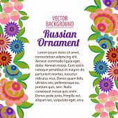 The traditional Russian floral background