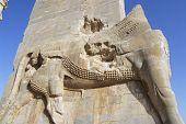 Bas-relief of a lion at Persepolis, Shiraz, Iran.